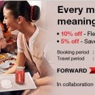 emirates cimb card promo