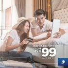 malaysia airlines (mas) ticket promo for domestic flight october 2018